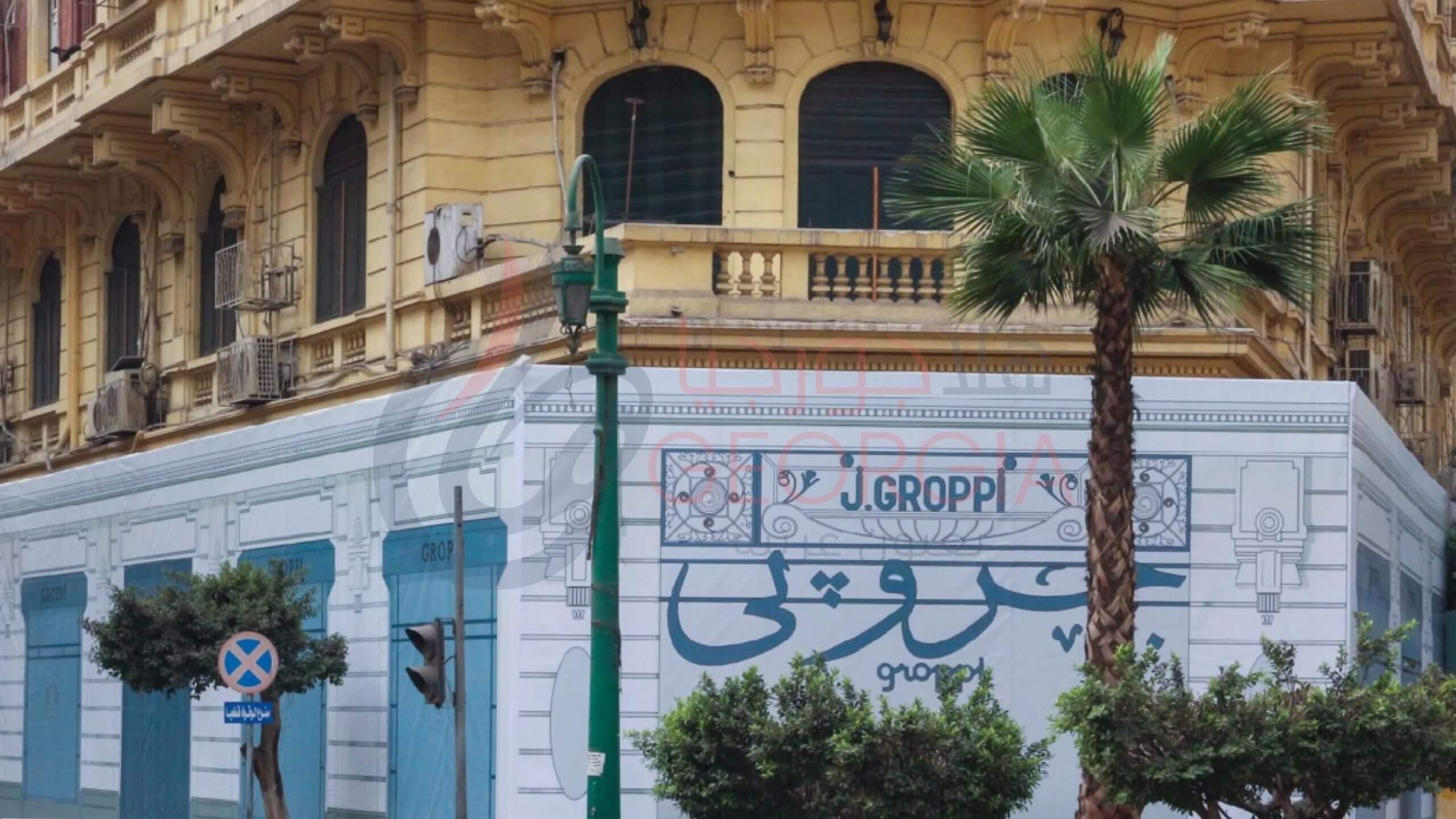 """اجلس في المقهى الشهير """" جروبي """" اللي في شارع الأهرام ... و تشدو أم كلثوم من خلال السماعات الداخلية للمكان بأغنيتها الشهيرة"""