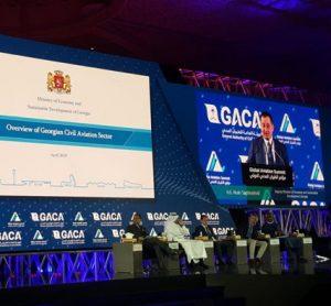 خطاب وزير الاقتصاد الجورجي في مؤتمر الرياض للنقل الجوي