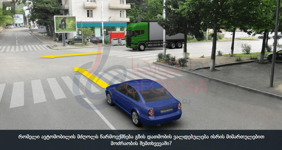 اختبار قيادة السيارات النظري في جورجيا ( المصدر: teoria.on.ge)