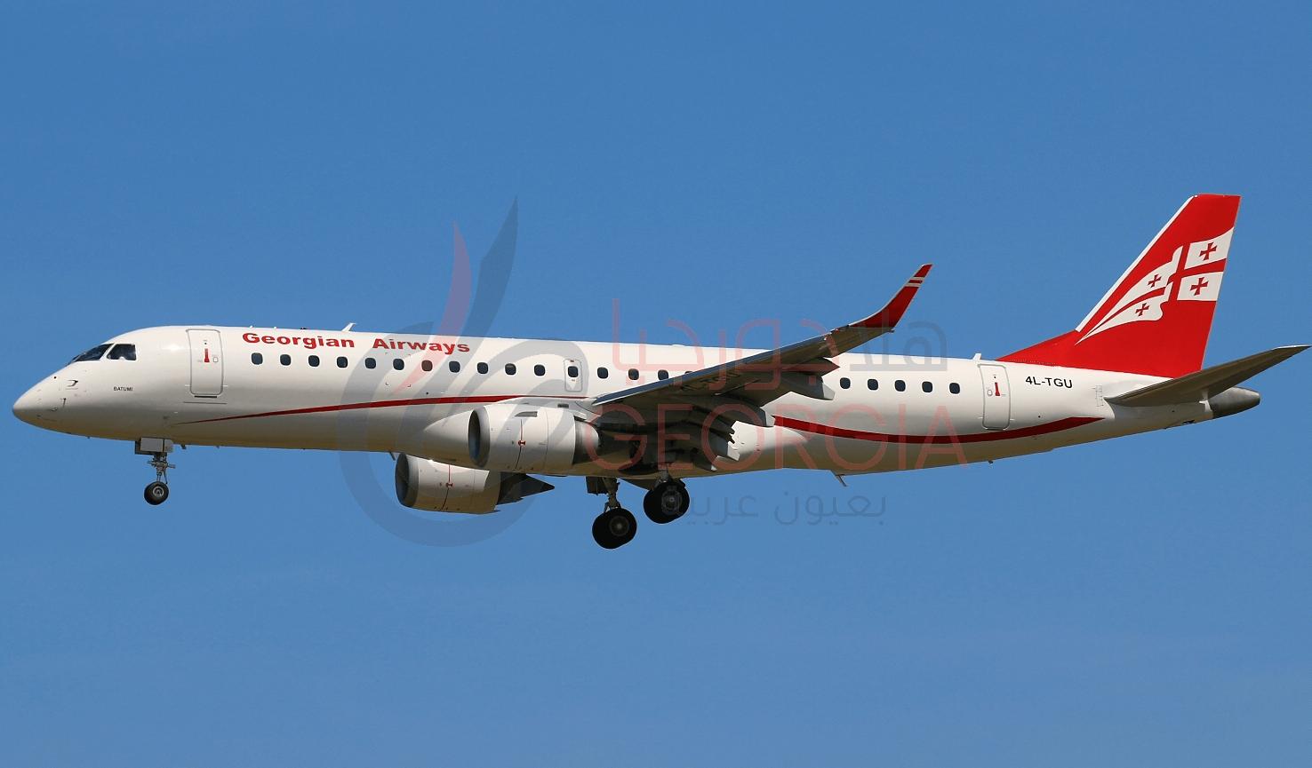 الخطوط الوطنية الجورجية Georgian Airways
