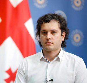 رئيس البرلمان الجورجي