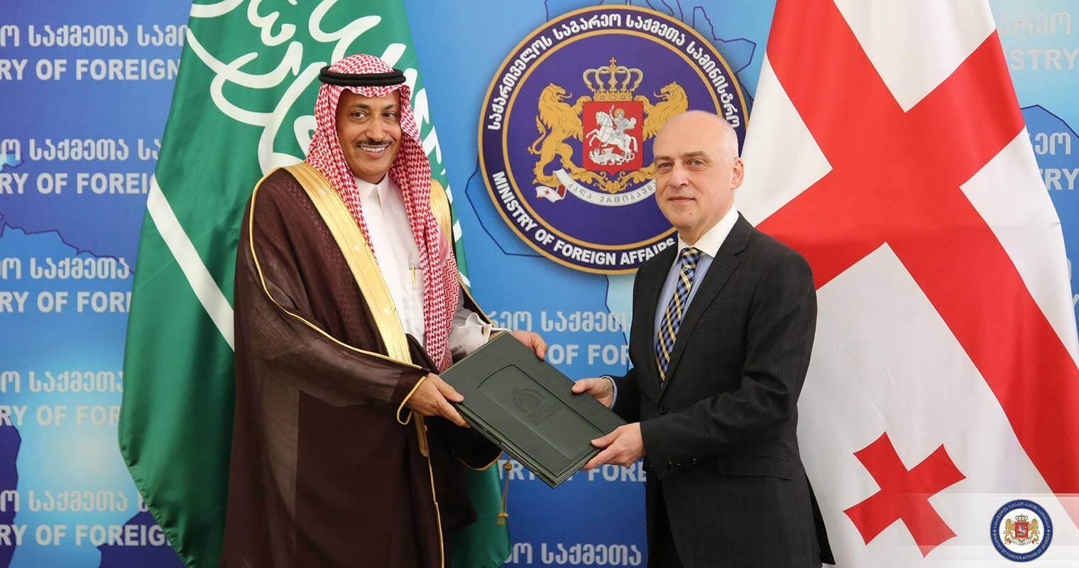 سفير السعودية في جورجيا يقدم أوراق اعتماده لوزير الخارجية الجورجي