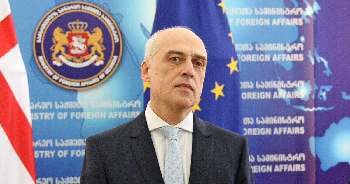 وزير الخارجية الجورجي دافيد زالكالياني