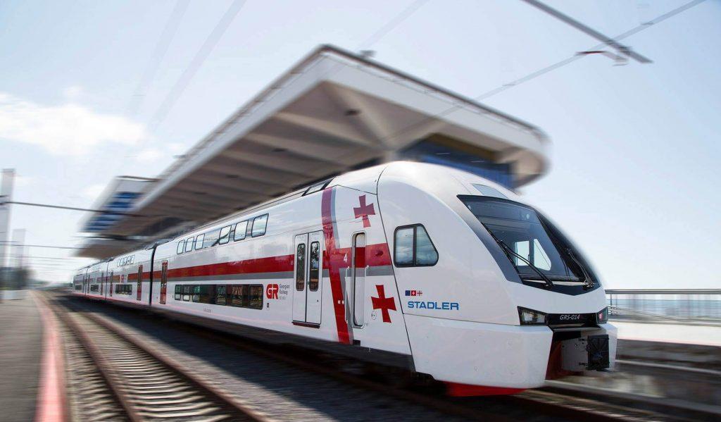 القطار السريع في جورجيا