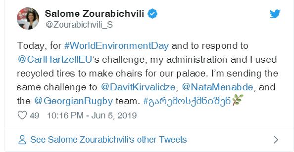 غردت سالومي زورابيشفيلي