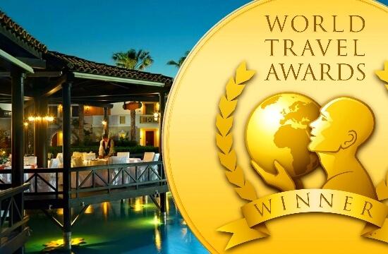 جوائز world travel awards