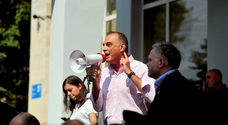 المعارضة الجورجية - حزب الحركة الوطنية - حزب جورجيا الأوروبية